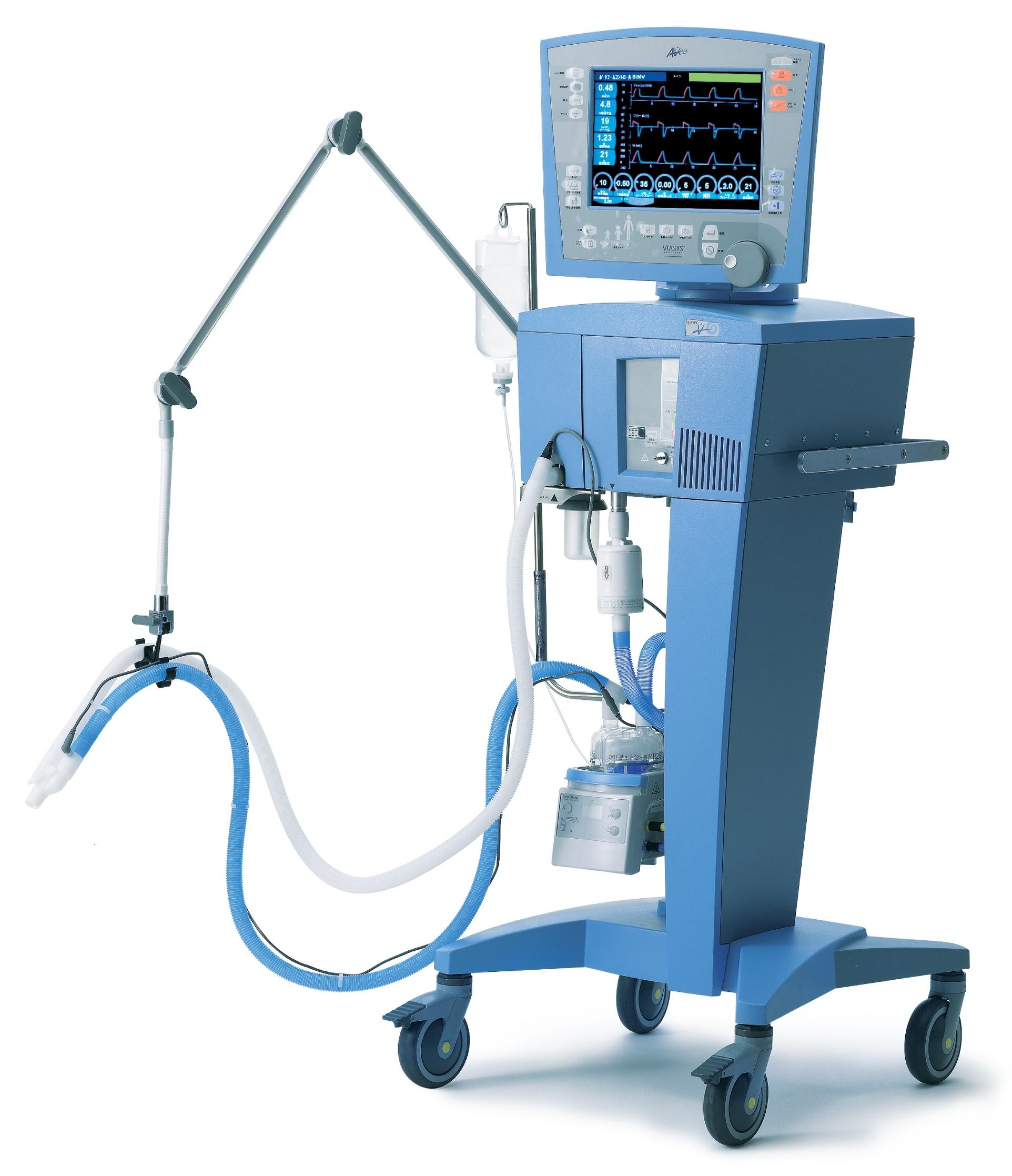 Avea Ventilator Carefusion  Share The Knownledge